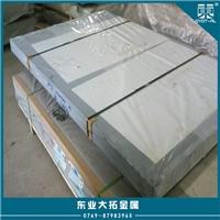 耐腐蝕6082-T6鋁板