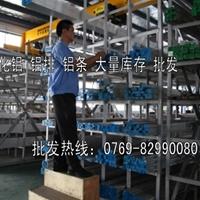 7055镜面铝板贴膜板厂家