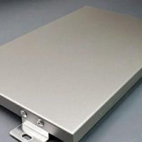 鋁幕墻板、鋁單板