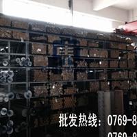 供应7055铝板 进口7055铝板密度