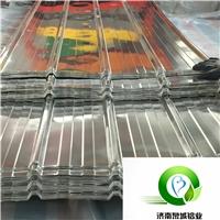 专业生产铝瓦铝合金瓦压型铝瓦