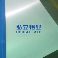 2018-t3阳极氧化铝板