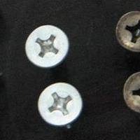 不锈钢清洗剂金属螺丝十字槽清洗剂免费试样