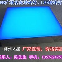铝材方形地砖灯、发光地砖灯、广场地砖灯