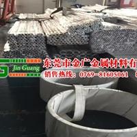 杭州批发6181耐高温铝管化学成分