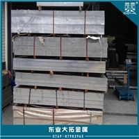 进口6082铝板价格