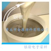 厂家供应粉末涂料用铝银浆