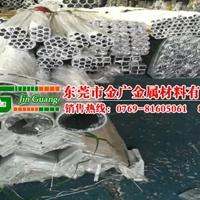 宁波批发6110高强度焊接铝管化学成分