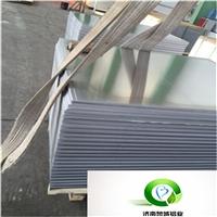 专业生产铝板