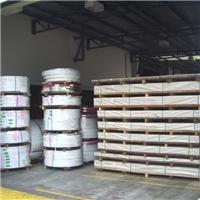 化学成分 批发7055铝管价格