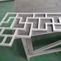 平邑木纹烧焊铝屏风生产厂家