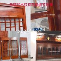 广州铝窗花定制生产厂家
