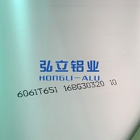 2A50高塑性铝板