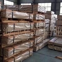 廠家供應  5052鋁板  H32  212502500