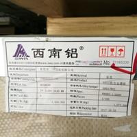 1090国标拉伸冲压铝板带 拉丝铝板加工