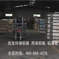 国标6063氧化铝薄板 6063抗拉强度