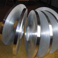 铝合金铝卷带,变压器专用1060软态铝带
