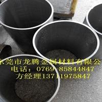 2024环保无缝铝管,7075高硬度合金铝管