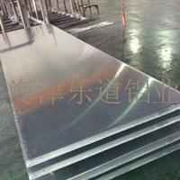 供應 5052鋁板  O態 0.512502500mm