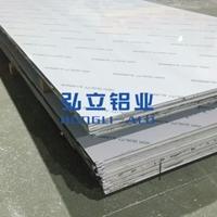 2B50模具鋁厚板批發
