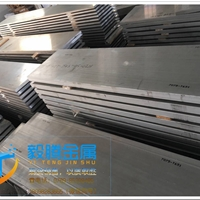2024铝合金板料 铝材成批出售