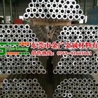 杭州批发6A02-t6铝合金管