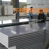 净化板  保温板