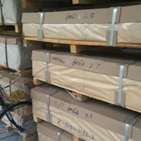 5657国标标牌铝板 拉伸冲压铝板