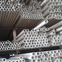 供应空心铝管 6061挤压铝管