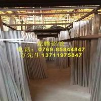 2011铝铜合金铝管,2011 T3精密铝管