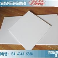 喷涂平面铝天花板 防火防潮铝天花价格