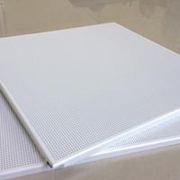 喷涂平面铝天花板 防火防潮铝天花板