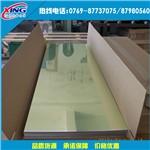 西南厂家供应MIC-6铝板
