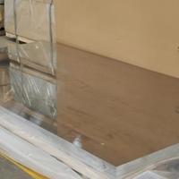 7A09鋁板重量計算公式