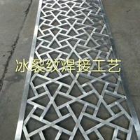 景德镇门头造型铝窗花艺术装饰