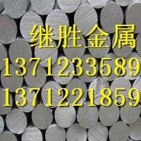 供应A97091现货A97091铝带