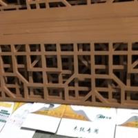 环保铝窗花铝合金窗花型材厂家