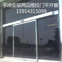 幕墙维修加固更换玻璃及开启扇