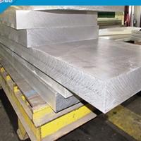 销售7075航空铝板