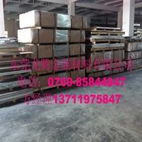 5083防腐蚀铝板,船用铝板