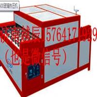 制作中空玻璃热压机多少钱,玻璃清洗机价格