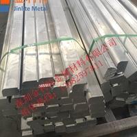 国标6063铝型材  环保铝方棒铝排厂家