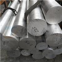 铝合金棒6061毅腾铝合金价格