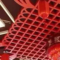 定制中式吊頂鋁天花