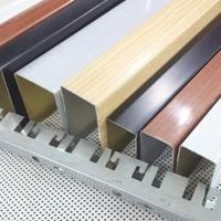 木紋鋁方通 木紋鋁方通吊頂廠家