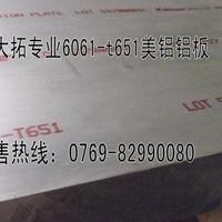 2117进口铝板硬度 2117铝排规格