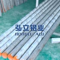 美铝材AL2024-T351铝棒