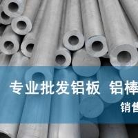 廣東6063貼膜鋁板價格 6063抗拉強度