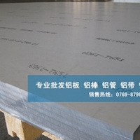Al6082用途 6082铝薄板抗腐蚀性