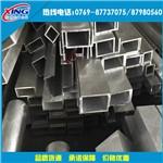 供应6A02铝方管 矩形铝管